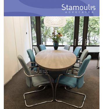 Stamoulis